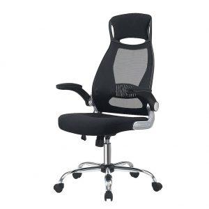 fauteuil IWMH