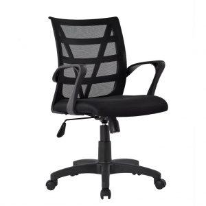 fauteuil langria