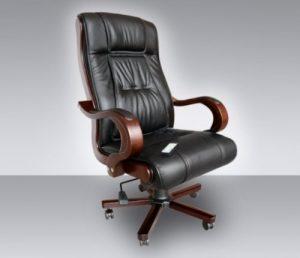 fauteuil miami