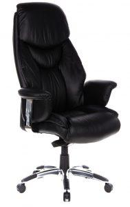 fauteuil prado